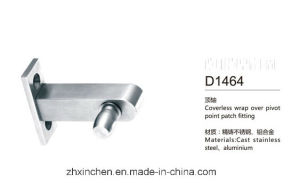 Xc-D1464 Stainless Steel Coverless Wrap Over Pivot Point Patch Fitting pictures & photos