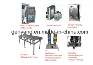 Polyurethane Fipfg Pouring Machine with High Quality pictures & photos