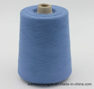 Fine Staple Combed/Carded Cotton Yarn for Knitting & Weaving Ne32/1 pictures & photos