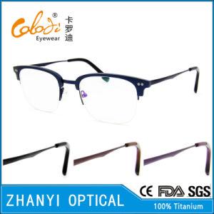 Latest Design Beta Titanium Eyeglass Eyewear Optical Glasses Frame (8325)
