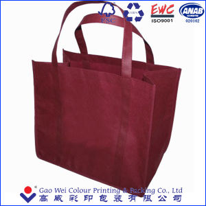 Custom Foldable Non Woven Bag, Shopping Bag, Recycle Bag pictures & photos