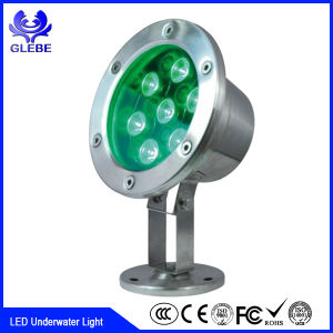 High Lumen High Quality COB LED Aquarium Tank Light 12W LED Surface Mounted Pool Light pictures & photos