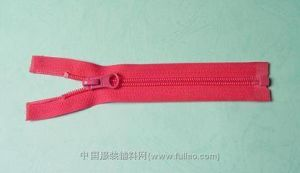 5#, 7# Nylon Zipper with Plastic Top-Stop, Pin/Box pictures & photos