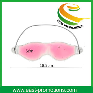 Hot Selling Sleeping Gel Eye Mask pictures & photos