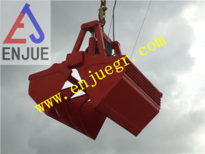 Touch Down Automatic Single Rope Clamshell Grabs for Bulk Cargo pictures & photos