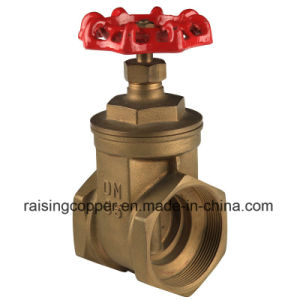 Brass Gate Valve with Wheel Handle pictures & photos