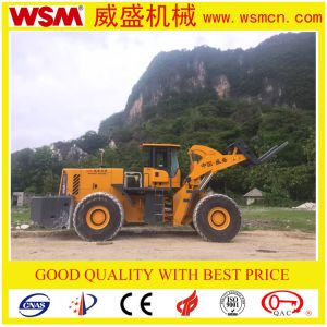 Hot Sales 32 Tons Block Loader with Centralization Lubrication System for Quarry Exploiting pictures & photos