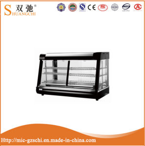 Sc-60-2 Commercial High Quality Warming Showcase Display for Wholesale pictures & photos