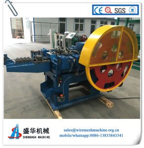 Sell Nail Making Machine (Environmental protection) pictures & photos