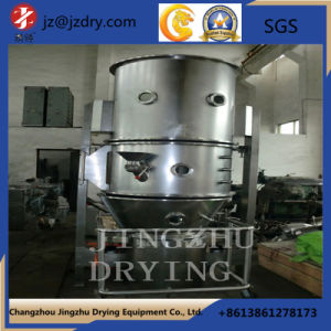 Efficient Vertical Fluiding Bed Boiling Granulator pictures & photos