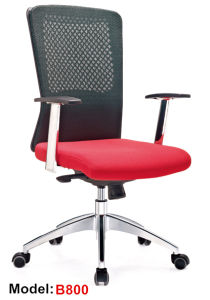 Modern Nylon Swivel Office Furniture Mesh Adjustable Arm Chair (B2014-F) pictures & photos