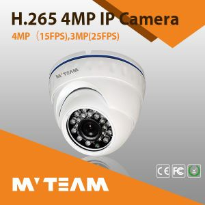 High Definition IP Infrared CCTV Camera 720p 4.0MP pictures & photos