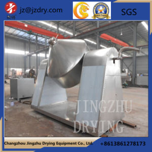 Vertical Small Double Cone Rotating Vacuum Drying Machine pictures & photos