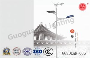 Highly Recommended IP65 Wind&Solar Street Light pictures & photos