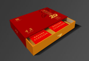 Customized Magnetic Cardboard Paper Folding Flat Packing Box pictures & photos
