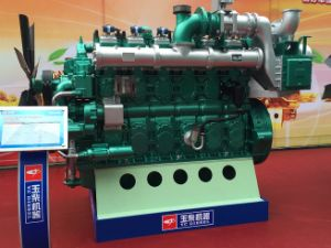 560kVA 450kw Yuchai Natural Gas Generator Biogas Generator LPG Generator pictures & photos