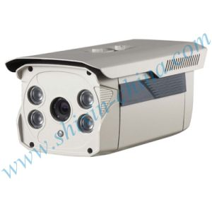 1.0MP 720p Waterproof Outdoor Box HD IP Camera (IP-8808HM-10) pictures & photos