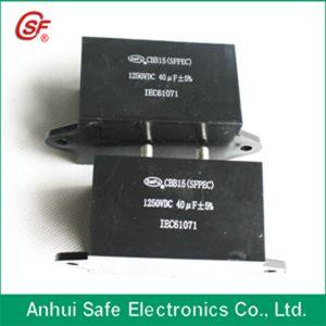 Cbb61 Sh Capacitor Capacitor 30UF 450V pictures & photos