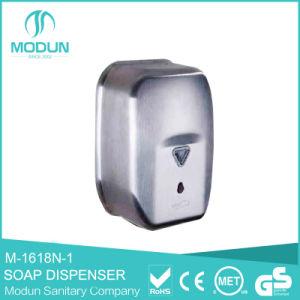 Modun Stainless Steel Automatic Soap Dispenser Sensor Lotion Liquid Soap Dispenser pictures & photos