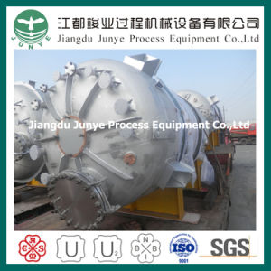 Carbon Steel Reactor with Agitator System pictures & photos