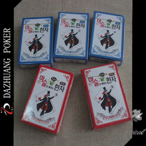 South Korea Magic The Unity Cards pictures & photos