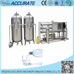 Packaged Drinking Water Treatment Plant (WT-RO-3) pictures & photos