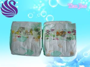 Disposable Baby Diapers with Refastenable PP Tape pictures & photos