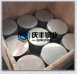 201 304 High Quality Cold Rolled Ddq Stainless Steel Circle
