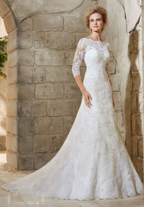2016 Latest Long Sleeve Bridal Wedding Gowns 2776 pictures & photos