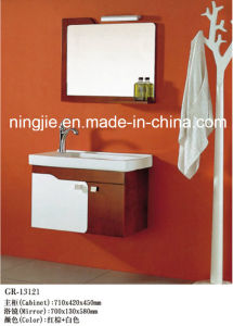 Solid Wooden Furniture Bath Cabinet (13121) pictures & photos