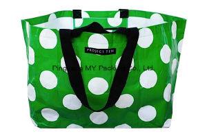 Professional Manufacturer Square Bottom Handle PP Shopper Bag for Promotion pictures & photos