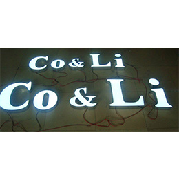 Exterior Advertising LED Channel Letters Sign pictures & photos