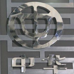 Luxury Car Logo Custom Feature Custom Chrome Car Emblems pictures & photos