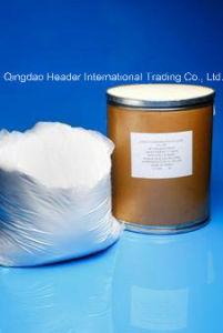 Casno: 9007-28-7/Ex Bovine/USP Grade/90%/GMP Quality Chondroitin Sulfate pictures & photos