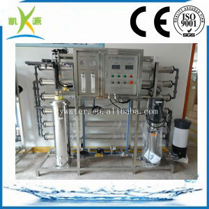 Best and Cheap Customized 3000L/H Reverse Osmosis Water Treatment Machine pictures & photos
