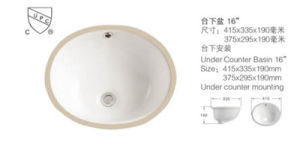 16′′under Counter Cupc Ceramic Sink/Bowl (A-205E) pictures & photos