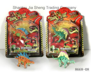 Dinosaur Toy (8668-08)