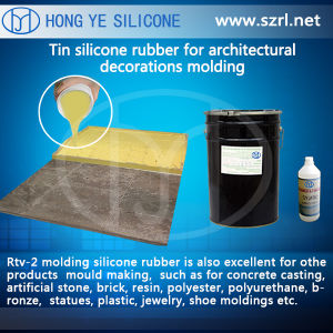 RTV Silicone Rubber for Mold Making (HY630) pictures & photos