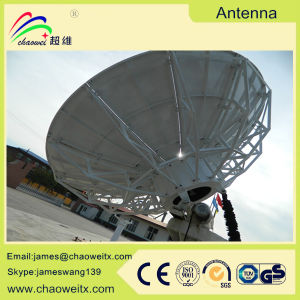 7.3m Ring-Focus Communication Antenna pictures & photos