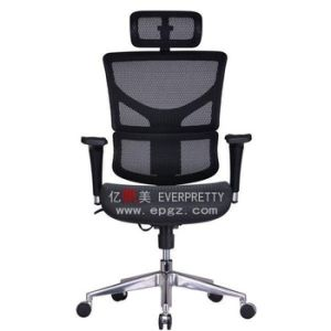 High Quality Office Furniture Office Executive Chair for Sale pictures & photos