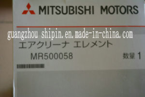 Air Filter for Mitsubishi, Me500058, Autoparts pictures & photos