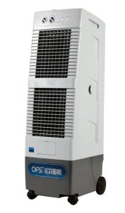 Mini Air Cooler/ Home Air Cooler/Desert Air Cooler pictures & photos