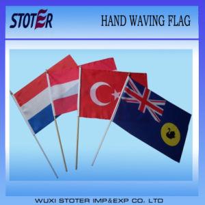 4X6 Mini Hand Stick Flag