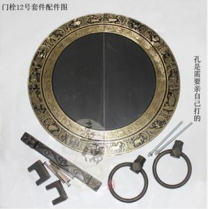 Door Handle with Chinese Antique Style, Disc Deceoation Combination pictures & photos