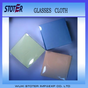 Lens Cleaning Cloth/Screen Cleaning Cloth / Microfiber Glasses Cleaning Cloth