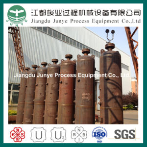 Pressure Vessel Used in The United States pictures & photos