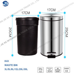 Foot Step Type High Quality Stainless Steel Waste Bin 20L 30L pictures & photos
