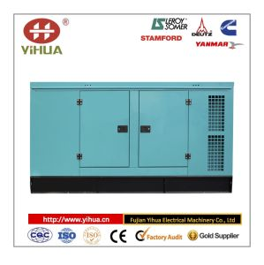 Yuchai Engine Power Generator with Soundproof Canopy pictures & photos