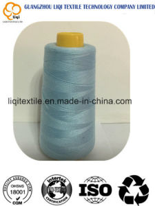 150d/2 120d/2 Machine Rayon Embroidery Yarn pictures & photos