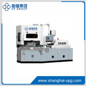 Injection Blow Molding Machine (ZH30F) pictures & photos